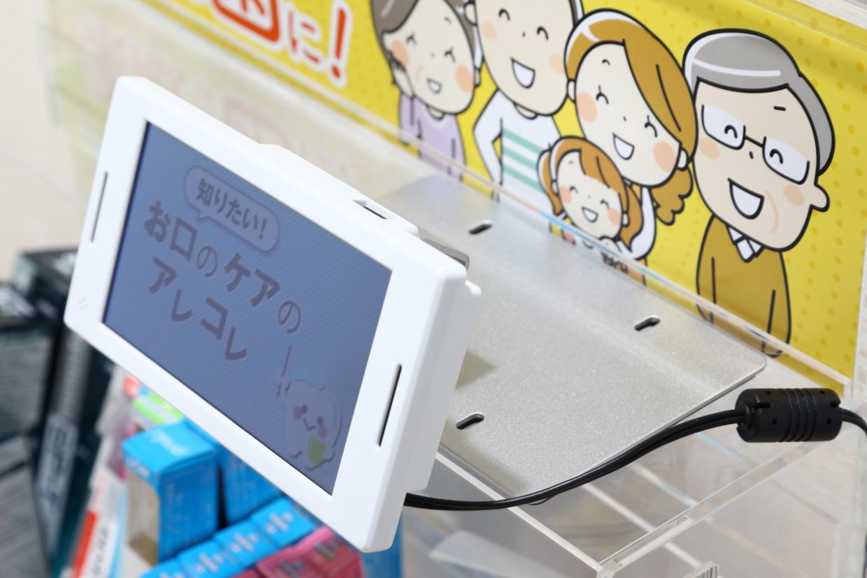 """""""オリジナル動画入り""""SDカード付5インチ電子モニター(ホワイト)"""